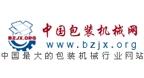 中国万博网页手机机械网